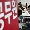서울시 내년 3월 추가 공채시험…신규 공무원 301명 채용