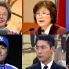 """""""박근혜를 파면한다""""…2017년 올해의 말말말"""