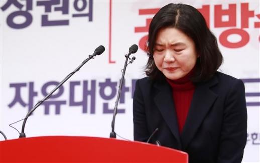 류여해 자유한국당 최고위원. 연합뉴스