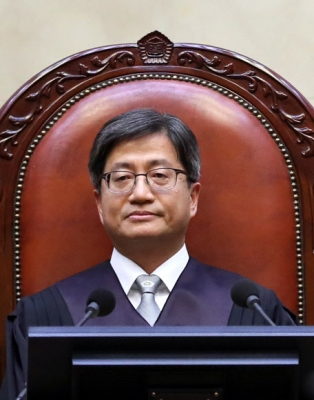 김명수 대법원장 연합뉴스