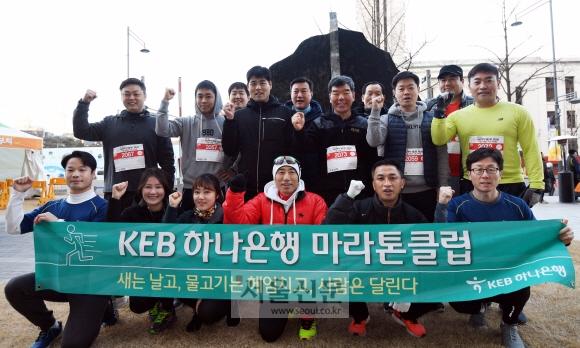 1일 '서울신문 2018 해피뉴런 마라톤 대회'에 단체로 참가한 KEB하나은행 직원들이 출발 전 다 함께 파이팅을 외치고 있다. 박윤슬 기자 seul@seoul.co.kr