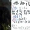 [포토] 인상된 최저시급 7천530원 이틀째