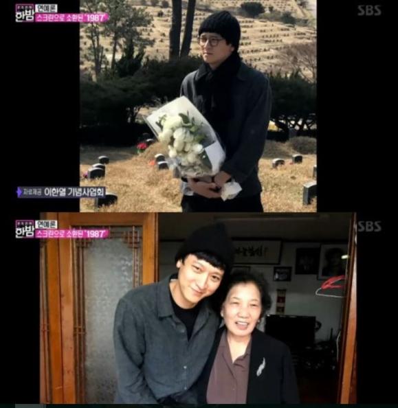 한밤 故 이한열열사 母 인터뷰 SBS 방송화면 캡처