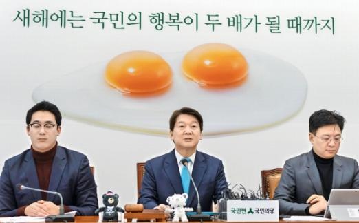국민의당 안철수 대표가 3일 국회에서 열린 최고위원회의에서 모두발언을 하고 있다. 국민의당은 국회 당 대표실 뒷걸개(백드롭)를 기존 '때수건' 사진에서 바른정당과의 통합을 상징하는 '쌍란'으로 교체했다. 안 대표(가운데), 장진영 최고위원(오른쪽). 이종원 선임기자 jongwon@seoul.co.kr