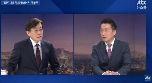 """정봉주 """"안철수 상대로 안봐"""" JTBC 뉴스룸 캡쳐"""