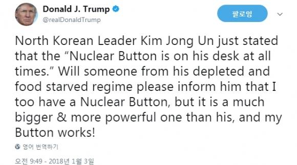 도널드 트럼프 대통령의 정신건강 논란을 일으킨 더 큰 핵단추 트위.
