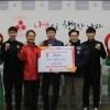 경남FC 챌린지 우승상금 일부 이웃돕기 성금 기부