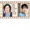 믿고 보는 송강호·슈퍼 히어로 총출동… '천만클럽' 주인공은?