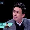 '썰전' 유시민, 박명수 어록으로 위안부 합의 파기 논란 논평