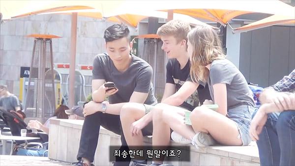 숀댄TV 유튜브 채널 캡처