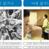 [커버스토리] 송년회·신년회 어땠나요…세종청사 시대 달라진 관가 풍경
