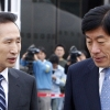 이명박 정부 국정원, 개그콘서트도 검열…연예인·언론인 감시