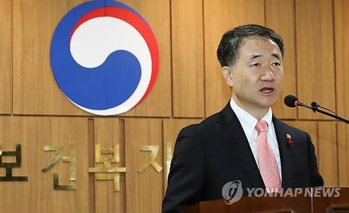 박능후 보건복지부 장관  연합뉴스 자료사진