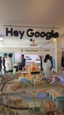 스마트 시티 미래를 상징하는 미니 구글 도시.  라스베이거스 이재연 기자 oscal@seoul.co.kr