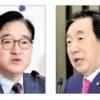 """민주 """"6월 개헌 투표"""" vs 한국 """"6월 투표 반대"""""""