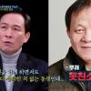 """'썰전' 우상호 """"영화 '1987' 배우 우현, 못생긴 줄 몰랐다"""""""