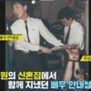 """우상호 """"연대 민주항쟁 동문 배우 안내상·우현"""" 일화 레알?"""