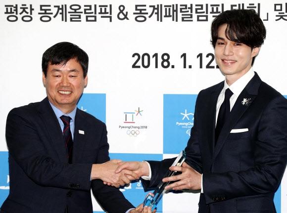 이동욱, 평창 동계올림픽 홍보대사 위촉
