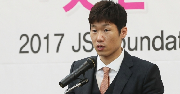 박지성 대한축구협회 유스전략본부장  연합뉴스