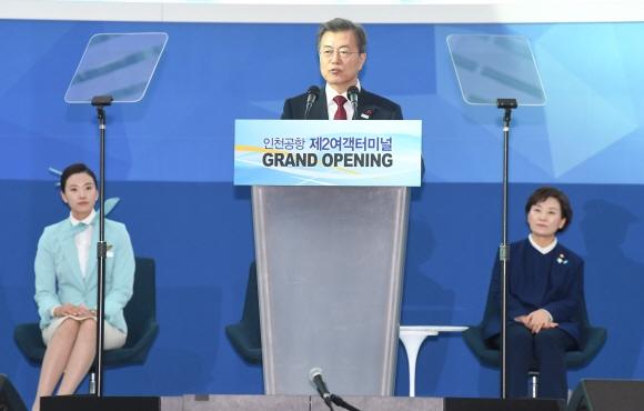 12일 인천공항 제2터미널 개장식에 참석한 문재인대통령이  축사를 하고 있다. 청와대 사진기자단