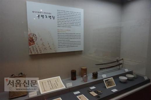 부평역사박물관에 전시되어 있는 조병창의 역사.