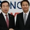 """임종석 만난 김성태 """"UAE 의혹 국익 차원서 판단"""""""