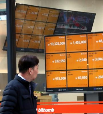 서울 중구의 한 가상화폐 거래소에서 시민이 시세전광판을 살펴보고 있다.  연합뉴스