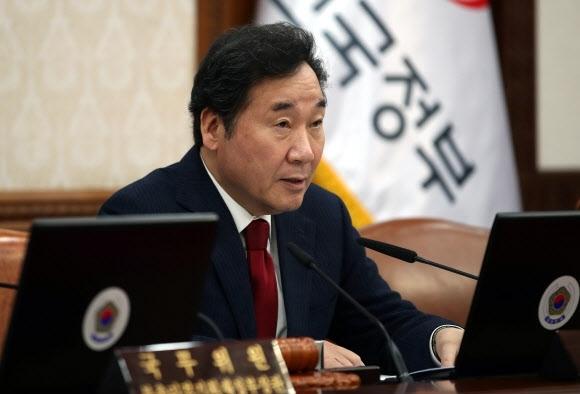 이낙연 국무총리. 연합뉴스