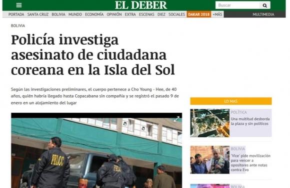 한국인 40대 여성이 살해된 채로 발견됐다는 볼리비아 현지 언론 보도. 엘데버 캡처