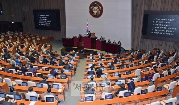 국회 본회의장 모습