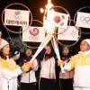 '평창 성화' 내일까지 서울 달린다