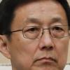 중국, 당 서열 7위 한정 평창에 보낸다