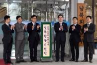 """남북 공동입장 때 한반도旗 9번 썼는데…野 """"정체성 …"""