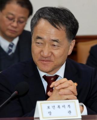 박능후 보건복지부 장관 연합뉴스
