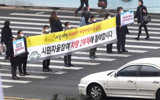 올해 들어 두 번째 미세먼지 비상저감조치가 발령된 17일 오전 서울 중구 태평로에서 서울시와 맑은하늘만들기 시민운동본부 관계자들이 미세먼지 저감대책 동참 캠페인을 하고 있다.  손형준 기자 boltagoo@seoul.co.kr