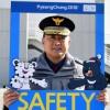 평창올림픽 D-22…'안전한 대한민국' 폼 보드 캠페인