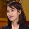 """'효리네 민박' 아이유가 윤아에게 전하는 말 """"축하해주고 싶다"""""""
