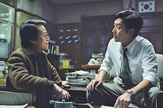 영화 '1987'