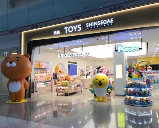 18일 인천공항 제2여객터미널 신세계면세점의 캐릭터 전용 매장에서는 카카오프렌즈 등 캐릭터 상품이 고객의 시선을 붙잡았다. 신세계 면세점 제공