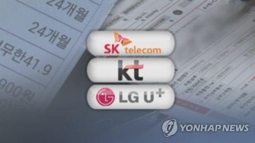 이동통신 3사 [연합뉴스TV 캡처] 연합뉴스