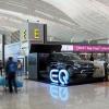 [경제 블로그] 자동차 회사는 왜 인천공항으로 가나