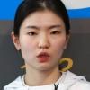 심석희 폭행 코치 진상 파악 뒤 징계