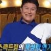 """'복면가왕' 메달샤냥꾼 정체, 배우 강성진 """"목표는 가왕..긴장의 연속이었다"""""""