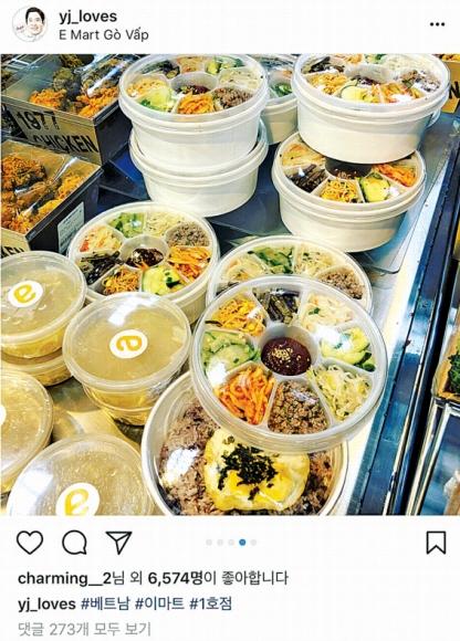 정용진 신세계그룹 부회장이 자신의 SNS에 올린 베트남 이마트 판매상품. 인스타그램 캡처
