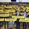 평창동계올림픽 참가 북한선수단 응원할 광명시 응원단 뜬다