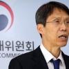 네이버 검색시장 지배적 위치 '남'용 의혹···공정위 조사받아