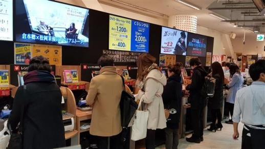 지난 27일 일본 도쿄 시부야에 있는 쓰타야서점의 DVD 무인 계산대에서 고객들이 자신이 산 상품을 직접 결제하고 있다.