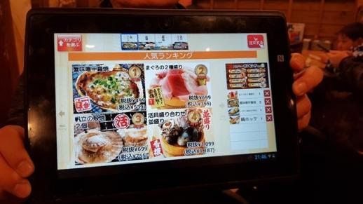 도쿄 신주쿠에 있는 한 음식점은 태블릿PC로 주문하도록 해 놨다.