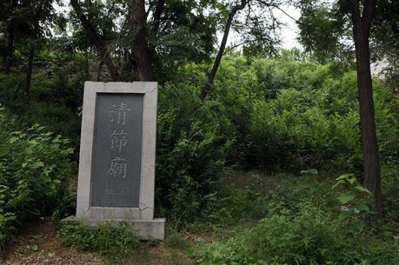허베이성 루룽현의 백이숙제묘. 백이·숙제는 은나라 제후국이었던 고죽국의 왕자였다. 기자가 봉해진 곳이 고죽국 자리였다는 중국 사료들이 많다.