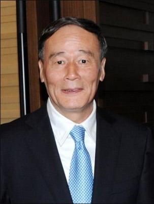 왕치산 전 중국 중앙기율검사위 서기